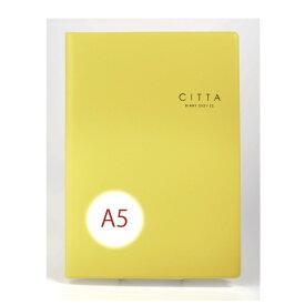 【送料無料】A5MY CITTA手帳2021-22年度版(2021年3月始まり)A5 ミモザイエロー