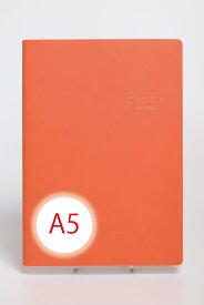 【送料無料*限定特典付き!】CITTA手帳2022年度版(2021年10月始まり)A5 マンダリンオレンジ