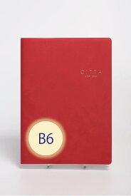 【送料無料*限定特典付き!】CITTA手帳2022年度版(2021年10月始まり)B6 ルージュレッド