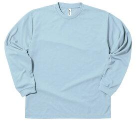 ◆長袖Tシャツ◆Glimmer(グリマー) 4.4オンス ドライロングスリーブ カラーTシャツ (サイズ:SS-LL) 00304-ALT 部活Tシャツ スポーツTシャツにお薦めのドライTシャツ!肌側をドライに保つポリエステル・メッシュ素材を使用!カラー・サイズが豊富な吸汗速乾Tシャツ!