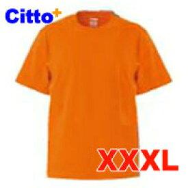 ◆半袖Tシャツ◆United Athle(ユナイテッドアスレ) 6.2オンス カラーTシャツ(サイズ:XXXL) 5942-01 人気商品なのには訳あり!丈夫さと豊富なカラーサイズ!
