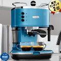 【おうち時間充実】自宅でカフェの味!全自動で簡単美味しい家庭用本格エスプレッソマシンのおすすめは?