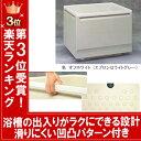 日立 FRP 浴槽 800サイズ バスタブ 手すり 滑り止め HKA-0870A1-2LM 風呂 お風呂 バス バス用品 お風呂用品