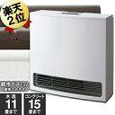 ガスファンヒーター 35号 ノーリツ【あす楽 即納】 GFH-4004S 都市ガス(東京ガス・大阪ガス)スノーホワイト 白 木造…