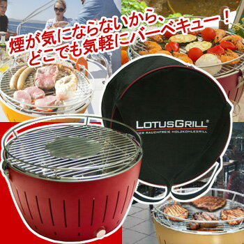 Smokeless Barbecue Grill Set Lotus Grill Hafele Japan G RO 34 Red Round  Easy Ignition Grill Barbecue Barbecue Supplies Camp Fire Home Stove BBQ  Stove BBQ ...