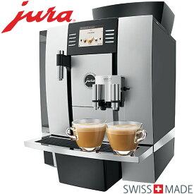 JURA ユーラ全自動コーヒーメーカー 業務用エスプレッソマシンGIGA X3 Professional スイス製 送料無料 100V 水タンク式 大容量 全自動コーヒーマシン 工事不要 大容量コーヒーメーカー 業務用エスプレッソメーカー 業務用コーヒーマシン