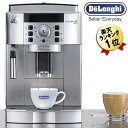 あす楽 全自動エスプレッソマシーン デロンギ全自動コーヒーマシン コンパクト全自動エスプレッソマシン マグニフィカ…