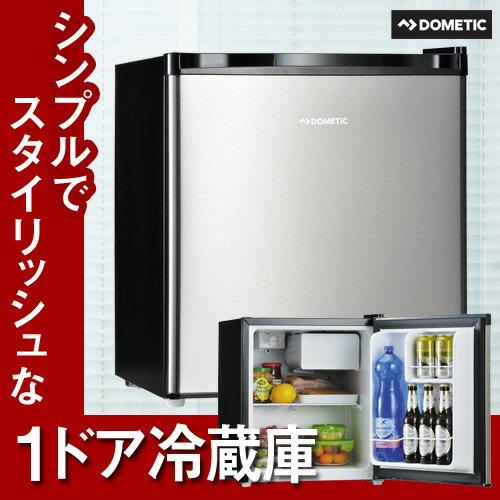 冷蔵庫 小型 ミニ Dometicドメティック DS42 42L シルバー ステンレス 銀 小型冷蔵庫 右開き ミニ冷蔵庫 一人暮らし サイズ 1ドア おしゃれ 一人用 新生活 家電 おすすめ コンパクト 本体 単身赴任 ホテル用 【送料無料】1人用冷蔵庫