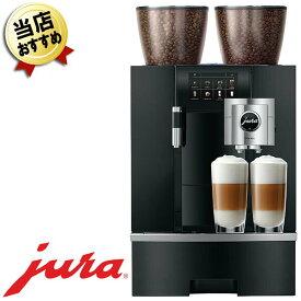 JURA 全自動コーヒーマシン ユーラ GIGAX8c 浄水器 標準設置費込パッケージ 業務用コーヒーメーカー 業務用エスプレッソマシン 全自動コーヒーマシン 大容量コーヒーマシーン 水道直結式 カフェラテメーカー カプチーノメーカー