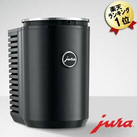 あす楽 JURA Cool Control 1.0L 全自動コーヒーメーカー用( ENA8 E6 E8 GIGA X8c GIGA X3 X8 WE8 ) ミルククーラー クールコントロール ユーラ 全自動エスプレッソマシン 全自動コーヒーメーカー ミルク冷却機 全自動コーヒーマシン ジュラ 牛乳冷却器 冷却機 牛乳保冷機