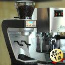 あす楽 コーヒーグラインダー BARATZA Sette30 バラッツァ セッテ30 エスプレッソグラインダー エスプレッソ用 コーヒ…