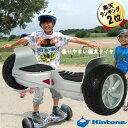 バランススクーター 送料無料 キントーン オフロード シルバー I-KIN-offroad-slv 電動スクーター 立ち乗り電動二輪車…