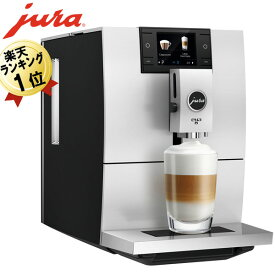 即納 全自動コーヒーメーカー 特典コーヒー豆1kg JURAユーラ 全自動コーヒーマシン ENA8ブラック 全自動エスプレッソマシン カプチーノメーカー カフェラテメーカー 自動 コーヒーメーカー 全自動エスプレッソマシーン 全自動エスプレッソメーカー カフェラテ 珈琲メーカー