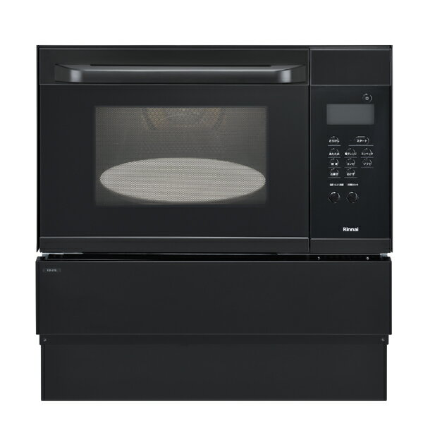 ガスオーブンレンジ リンナイ Rinnai RSR-S14E-B(ブラック)ビルトインガスオーブン ビルトインオーブン 電子レンジ ガスオーブン 電子コンベック ビルトイン ガスレンジ コンベクションオーブン 取り付け 取り換え工事承ります