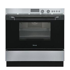 ガスオーブン リンナイ RSR-S51C-ST(ステンレス)ビルトインガスオーブン 【オーブン単機能】ビルトインオーブン ガスオーブン ビルトイン ガスレンジ コンベクションオーブン 取り付け 取り換え工事承ります