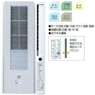 Morita MORITA window air conditioner window air conditioners (windir con) MAC-HVR18PA (A)