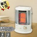 【予約・9/21出荷予定】ガスストーブ リンナイ R-652PMSIII(A)ストーブ都市ガス(東京ガス・大阪ガス)(木造9畳/コンクリート造12畳) R-652PMS3(A)電気を使わない 暖房 暖