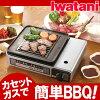 供イワタニ烤肉使用的的盒炉子烤肉炉子台上盒烤炉烤肉炉子CB-G-13台上炉子台上盒炉子