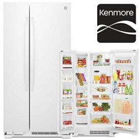 冷蔵庫 大型 ケンモア kenmore アメリカ大型冷蔵庫 冷凍冷蔵庫 2ドア冷蔵庫 サイドバイサイド KRS4113W ホワイト 614L (GE冷蔵庫、AEG冷蔵庫からの入替におすすめ) 観音開き 大容量 設置 新品【メーカー直送・代引き/後払い不可】白 白い 大容量冷蔵庫