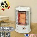 あす楽 即納 ガスストーブ R-852PMSIII(C) 赤外線 ヒーター 都市ガス 木造11畳 コンクリート造15畳 リンナイ 暖房器具…