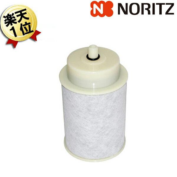 ノーリツ TT-1-C 浄水器カートリッジ 正規品 SGE7129 NORITZ 浄水器 交換用カートリッジ 浄水フィルター 浄水カートリッジ 交換カートリッジ【送料無料】