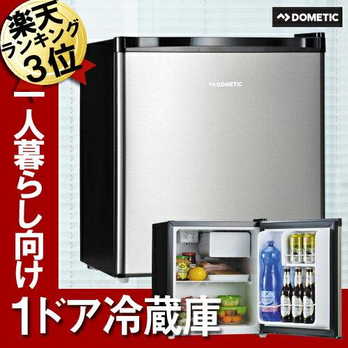 冷蔵庫 小型 ミニ Dometicドメティック DS42 右開き 42L シルバー ステンレス 銀 小型冷蔵庫 ミニ冷蔵庫 一人暮らし サイズ 1ドア おしゃれ 一人用 新生活 家電 おすすめ コンパクト 本体 単身赴任 ホテル用 【送料無料】