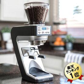 あす楽 BARATZA コーヒーグラインダー Sette270 バラッツァ セッテ270 エスプレッソグラインダー エスプレッソ用 コーヒーミル 電動コーヒーミル 電動コーヒーグラインダー 極細挽き 粗挽き 270段階 エスプレッソ用グラインダー 電動ミル
