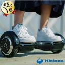 あす楽 電動二輪車 キントーン KINTONEクラシック D01D ブラック I-KIN-D01D-BLK 電動 電気 電動乗り物 立ち乗りスク…