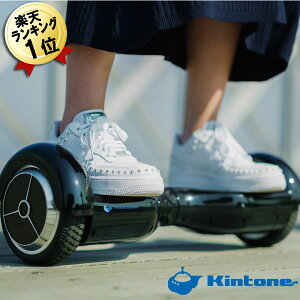 あす楽 電動二輪車 ミニ セグウェイ キントーン KINTONEクラシック D01D ブラック I-KIN-D01D-BLK 電動 電気 電動乗り物 立ち乗りスクーター 立ち乗り2輪車 送料無料 保証付き 電動立ち乗り二輪車 立