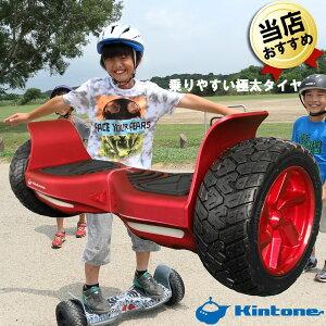 あす楽 バランススクーター ミニセグウェイ キントーン オフロード レッド I-KIN-offroad-red 電動スクーター 立ち乗り電動二輪車 セレブ パリピ 乗り物 おもちゃ 電動 ジャイロボード【保証付】