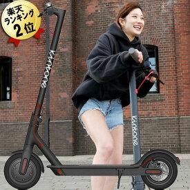 即納 電動キックボードKINTONEキントーンModel One モデルワン ブラックi-kin-model1-blk 電気スクーター 電気キックボード 電動スクーター