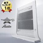 アラジン遠赤外線パネルヒーターAJ-P100B(W)ホワイト遠赤外線ヒーター暖房器具おしゃれチャイルドロックタイマー付き省エネ静音スリム薄型コンパクトシンプルスタイリッシュデザインインテリア白Aladdin赤ちゃん高齢者受験生足下おすすめ送料無料