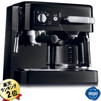 Coffee maker delonghi DeLonghi Combi coffee maker (drip coffee espresso cappuccino is espresso) black Black BCO410J-B recommended fashion