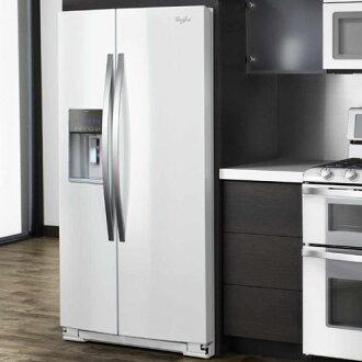 whirlpool 2 door refrigerator. product name; name whirlpool 2 door refrigerator