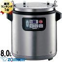 スープジャー 象印 8.0L 40〜60人分 大容量 ステンレス 業務用 マイコン スープジャー TH-CU080-XA スープ マイコンス…