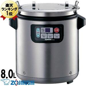 スープジャー 象印 8.0L 40〜60人分 大容量 ステンレス 業務用 マイコン スープジャー TH-CU080-XA スープ マイコンスープジャー 保温 ポット ジャー スープウォーマー スープポット 保温ジャー ス