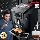 スイス全自動コーヒーメーカーJURAユーラ社全自動エスプレッソマシンE6エスプレッソマシーン