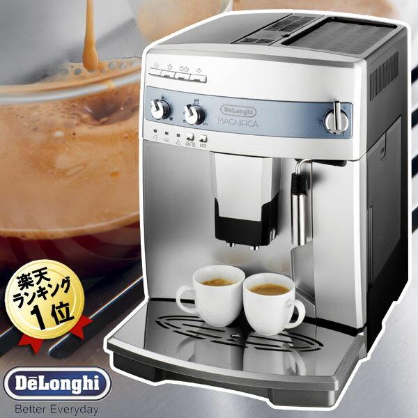 あす楽 エスプレッソマシン デロンギ 全自動コーヒーメーカー ミル付き ESAM03110S 全自動 コーヒーメーカー 全自動エスプレッソマシーン コーヒーマシン 全自動エスプレッソマシン エスプレッソメーカー カフェラテメーカー 送料無料