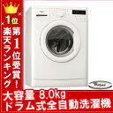 ワールプール 洗濯機 Whirlpool ドラム式洗濯機 WWDC8440 全自動洗濯機 ヨーロッパモデル 8.0kg大容量洗濯機 洗濯機 (GE洗濯機、AEG...
