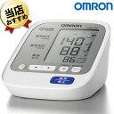 血圧計 上腕式 オムロン 上腕式血圧計 上腕 デジタル OMRON HEM-7220 簡単 おすすめ プレゼント ギフト 敬老の日 送料…
