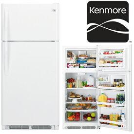 ケンモア 冷蔵庫 アメリカ kenmore 大型冷蔵庫 冷凍冷蔵庫 2ドア冷蔵庫 KRT6050W ホワイト 白 512リットル(GE冷蔵庫、AEG ワールプール Whirlpool 冷蔵庫からの入替におすすめ)大容量【メーカー直送・代引き/後払い不可】