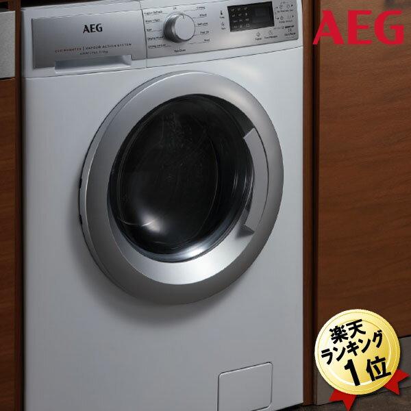 AEG洗濯乾燥機 AWW12746全自動洗濯乾燥機(ドラム式洗濯機・乾燥機)[東日本50Hz専用]アーエーゲー ビルトイン洗濯乾燥機 ドラム ドラム式 乾燥機付き洗濯機