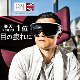 マッサージ器 目 目元 眼精疲労 疲れ目 E&M マジックタッチ オプティック アイマッサージャー マッサージ機 イギリス発のフィットネス機器ブランド 振動 マッサージ ヒーター 加圧 マッサージ器具 マッサージ機具 ヘッドスパ アイスパ 電熱アイマスク USB ホットアイマスク