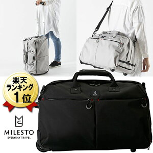 3way 機内持ち込み 旅行バッグ MILESTO TROT 2Bダッフルキャリー ブラック 黒 MLS603-BK ミレスト トロット キャスター付きバッグ ショルダーバッグ 旅行かばん ボストンキャリー キャリーバッグ ス