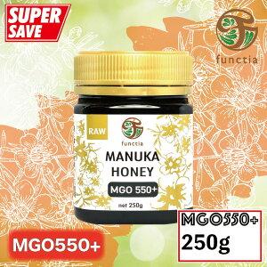 ファンクティア 【MGO550+】マヌカハニー 250g『メチルグリオキサール含有量 550mg/kg以上』/ functia Manuka Honey MGO550+ 250g / CIVGIS functia チブギス ファンクティア