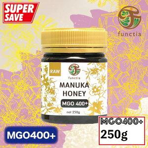 ファンクティア 【MGO400+】マヌカハニー 250g『メチルグリオキサール含有量 400mg/kg以上』/ functia Manuka Honey MGO400+ 250g / CIVGIS functia チブギス ファンクティア