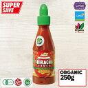 チブギス&ラムラム オーガニック シラチャーソース 250g【オーガニック・ビーガン・グルテンフリー】CIVGIS & lumlum Organic Sriracha Sauce 250g(別名:シラチャソース/スリラチャソース/スリラチャーソース)
