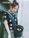 【先着3名・期間限定】ペット スリングキャリーバッグ 犬 猫 キャリアバンク 子犬 ( 4色) 小型犬 おしゃれ 肩紐の調…