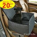 【先着10名】ペットドライブシート 車用ペットシート 助手席後座席兼用 車載カバー 犬 いぬ ペットシート ドライブボ…