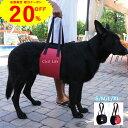 【楽天スーパーSALE】ペット 歩行補助ハーネス 介護 ハーネス 犬 老犬介護用 歩行補助ハーネス ケア用品 小型犬 中型…